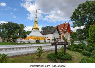 Wat Pra That Kham Khan,Khon Kaen,Thailand.- November 12,2016: People Thai make merit at Wat temple. This picture focus on monastery church.