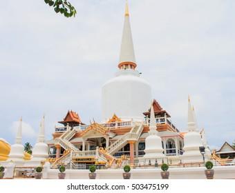 Wat Tat noi , acient temple in Nakhon si Thammarat