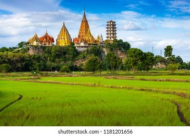 Wat Tham Kao, Kanchanaburi, Thailand
