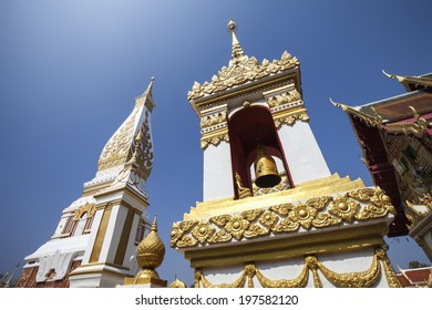Wat Thatphanom