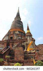 Wat Yai Chaimongkhon ,Ayutthaya Historical Park ,Ayutthaya ,Thailand ,world heritage. Thai temple ,ancient architecture ,ancient sculpture.