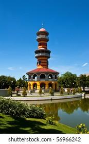 Watchtower in Bang PA-IN royal palace, Thailand