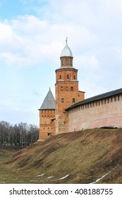 """Watchtower Kokui referred to in the documents """"rumble"""". Veliky Novgorod, Russia - March 12, 2016. Types of towers and walls of Kremlin in Veliky Novgorod."""