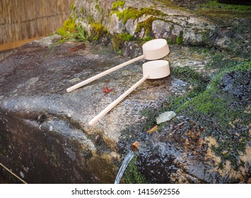 Water dipper for hatsumoude, Original Japanese ceremony. Japanese visit a shrine or temple for pray to gods or Buddha for the health and happiness of their family