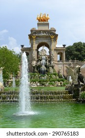 Water Fountain with architecture designed by Antoni Gaudi in Park Guell, Barcelona, Spain