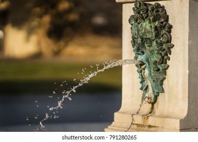 Water fountain at Kaptol - Zagreb, Croatia.