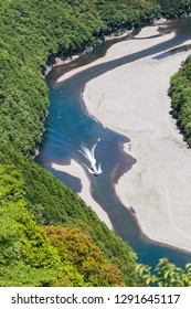 Water jet ship running in the Kitayama River, Japan