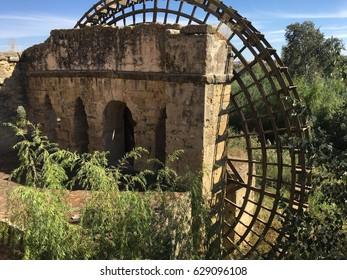 Water Mill in Cordoba