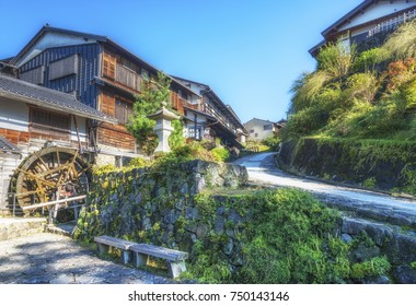 Water mill in old town Magome. Nakasendo station town. Nagano Prefecture, Japan.