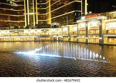 water show, Wynn Palace, Macau