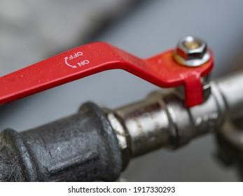Water slide valve, Wasser Schieberegler - Shutterstock ID 1917330293
