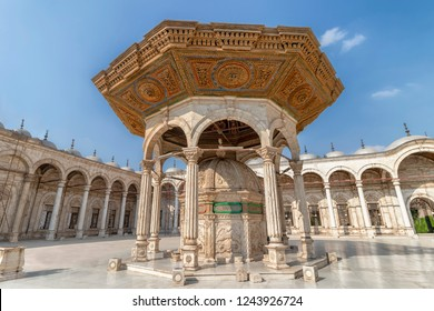 Water Taps for washing the hands, mouth, nostrils, arms, head and feet before entering to the Great Mosque of Muhammad Ali Pasha or Alabaster Mosque. Exterior of Mosque