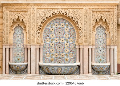 Water Tiled Fountain in the City of Rabat, near the Hassan Tower, Morocco
