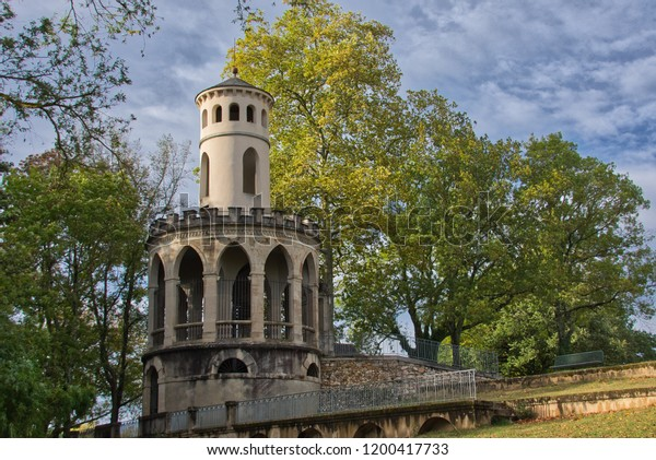 Water tower in Gourgade park