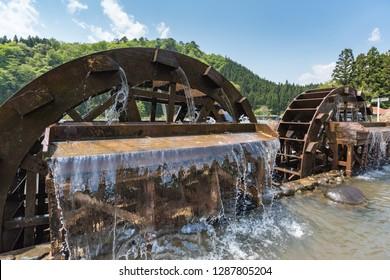 Water wheel in Miyagi Monji