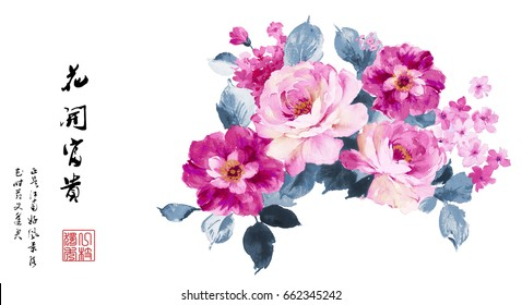 watercolor china ink  Blooming flowers