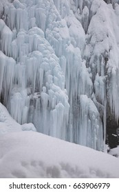 The waterfall freezes