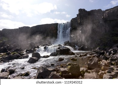 Öxarárfoss waterfall in Golden Circle, Thingvellir National Park, Iceland