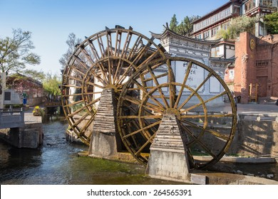 Watermill in Lijiang, Yunnan, China.It is the Lijiang old town , World Heritage