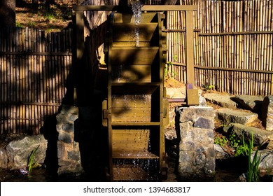 The watermill in the park in South Korea