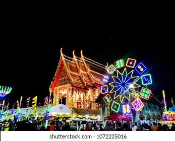 Watphotan, Nakornnayok Thailand 19 February 2018 : Thai Temple Fairs