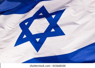 Waving colorful Flag of Israel