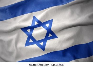 waving colorful national flag of israel.