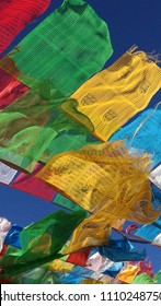 Waving colorful prayer flags with blue sky in Tibet