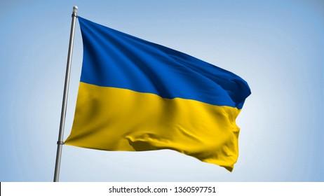 Waving flag of Ukraine. Beautiful Ukrainian flag on the street flagpole.
