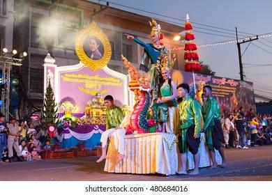 Wax Castle festival parade. Sakon Nakhon, Thailand, October 2015.