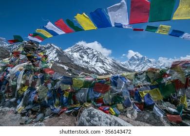 Way to Everest Base Camp , Nepal