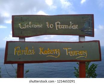 Way to Pantai Kedung Tumpang