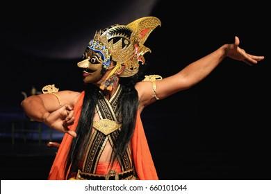 Wayang Topeng Jawa Tengah, A Traditional Dance from Central Java