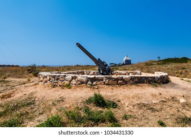 weapons of the 35th armored coastal battery, Sevastopol, Crimea