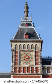 Weather vane on a tower of the Amsterdam Central Train Station, showing the direction of the wind, Holland, Netherlands.