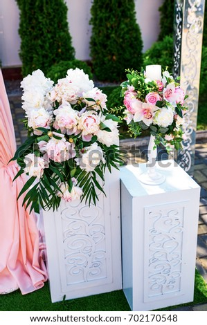 Wedding Arch Flowers Decor Peaceful Place Stock Photo Edit Now