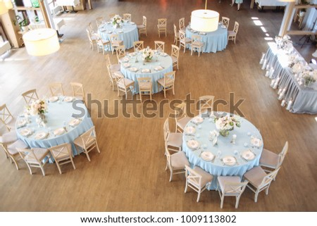 Wedding Banquet Chairs Round Table Guests Stock Photo Edit Now