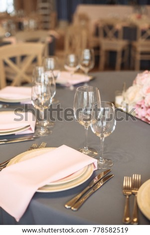 Wedding Banquet Chairs Round Table Guests Stockfoto Jetzt