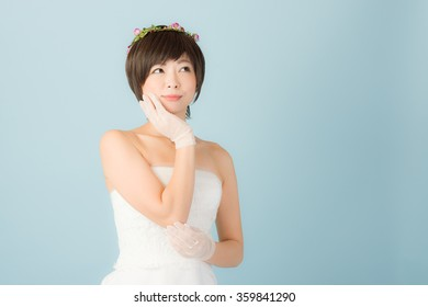 Wedding bride Japanese