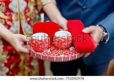 Wedding Couple Holding Red Envelope Packet Stock Photo Edit Now