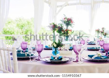 Wedding Decoration Wedding Table Decor Lavender Stock Photo Edit