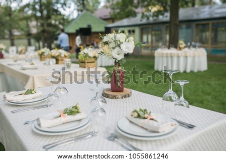 Wedding Decorations Board Games Rustic Wedding Stock Photo Edit Now