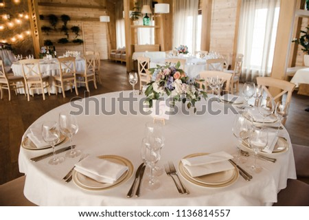 Wedding Decorations Decoration Hall Restaurant White Stock Photo