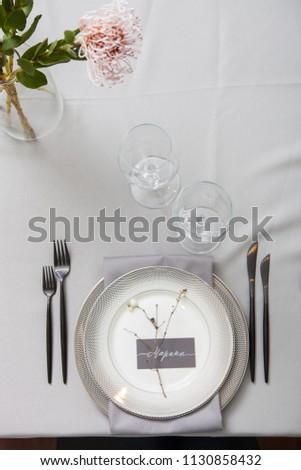 wedding dinner decor laid table plate stock photo edit now