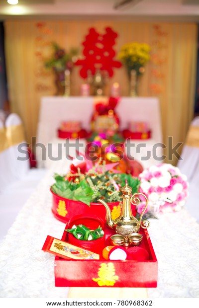 Traditional Wedding Gifts.Wedding Gifts Bride Family On Vietnam Stock Photo Edit Now 780968362