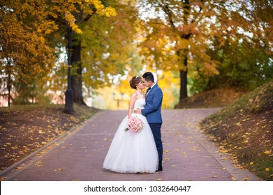 Wedding photo shoot Asians in Moscow.