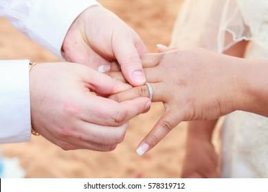 Wedding ring exchange ceremony