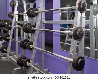 Weights stacked on a rack