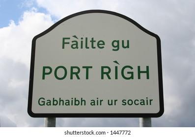 welcome to portree sign, Isle of Skye, Scotland