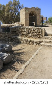 Well house at Ancient and Biblical City of Ashkelon in Israel, Holy Land